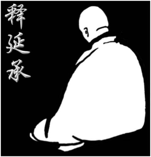 2015-01-19-tai-chi-akademie-shi-yan-cheng-03